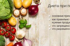 Що можна їсти при проносі: дієта, правильне харчування