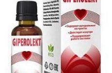 Гиперолект — гідна заміна синтетичних препаратів