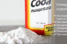 Як пити соду для очищення організму: відгуки, корисні поради