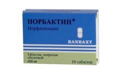 Норбактин: інструкція по застосуванню при циститі