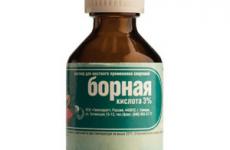 Отруєння борною кислотою: симптоми, перша допомога і лікування