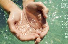 Отруєння морською водою: симптоми, що робити