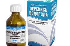 Отруєння перекисом водню: симптоми і ознаки, перша допомога, лікування