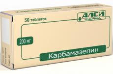 Передозування карбамазепіном: симптоми та методи лікування, наслідки
