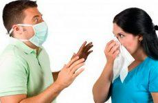 Вітрянка або вітряна віспа, симптоми, лікування