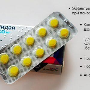 Фуразолідон від проносу, отруєння, діареї дітям і дорослим: дозування