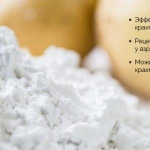 Картопляний крохмаль від проносу у дорослих, дозування від діареї