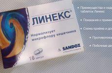 Лінекс від проносу, при діареї, отруєння у дорослих і дитини допомагає