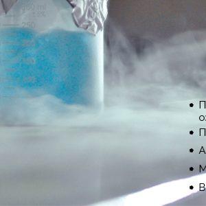 Отруєння озоном: симптоми, причини, лікування, ускладнення