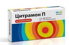 Передозування Цитрамономом: наслідки, скільки таблеток для отруєння