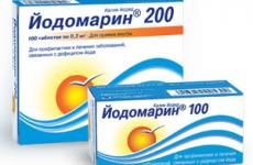Передозування йодомарином: симптоми і ознаки, перша допомога і лікування