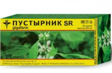 Передозування пустирником в таблетка (краплях): симптоми, перша допомога