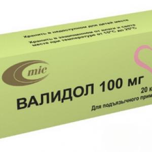 Передозування валідолом в таблетках: скільки потрібно випити, наслідки