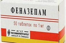 Феназепам передозування препаратом може стати фатальною