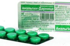 Передозування анальгіном – небезпечне захоплення знайомим препаратом
