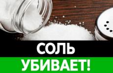 Смертельна доза солі для людини в грамах (ложках): симптоми✅