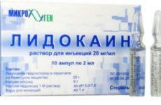 Алергія на лідокаїн: як виявляється, симптоми, чим замінити препарат