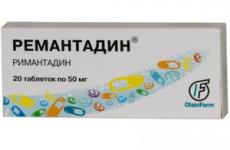 Передозування Ремантадином: симптоми, скільки таблеток і наслідки
