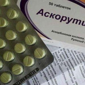 Аскорутин при вагітності: показання та застосування