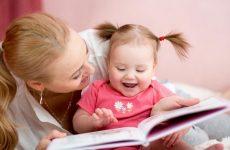 Дитячі казки: роль у розвитку і вихованні дитини