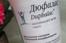 Дюфалак при грудному вигодовуванні – від чого допомагає, як правильно приймати