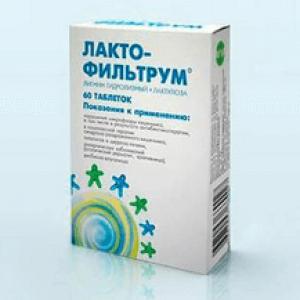 Як приймати лактофільтрум дорослим і дітям: від прищів