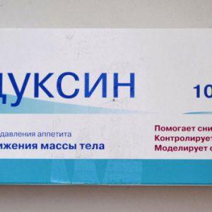 Які таблетки найбільш ефективні для схуднення: список з назвами препаратів