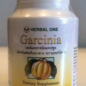 Гарцинія камбоджійська для схуднення: інструкція із застосування, протипоказання
