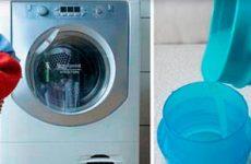 Кращий гель для прання білизни в пральній машині