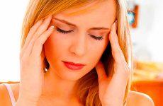Таблетки від головного болю при грудному вигодовуванні і усунення її без медикаментів