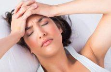 Гіпоплазія хребетної артерії: причини, симптоми, лікування