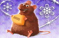 Рік Пацюка 2020: як зустрічати, правильна зустріч