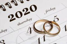 Красиві дати для весілля в 2020 році: список, календар