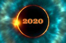 Затемнення в 2020 році: сонячні і місячні, дати і час