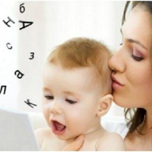Як навчити дитину говорити букву ж