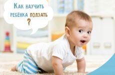 Як навчити дитину повзати рачки в 5-6 місяців