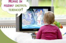 Можна немовляті дивитися телевізор: поради Комаровського