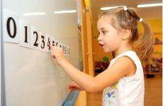 Як навчити дитину рахувати до 10: швидко і правильно