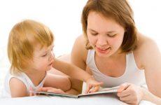 Як навчити дитину переказувати текст