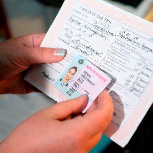 Яким чином достроково повернути після позбавлення прав водійське посвідчення