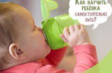 Як навчити дитину пити з трубочки, гуртки, поїльника і пляшечки