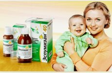 Еспумізан для новонароджених: інструкція