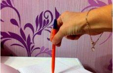 Як навчити дитину тримати ручку або олівець