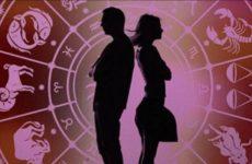 Як помиритися з людиною, знаючи його знак зодіаку?