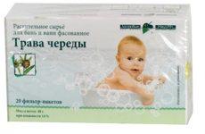 В яких травах можна купати новонародженого