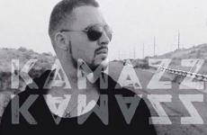 Kamazz: біографія, особисте життя, фото