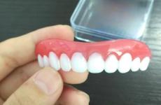 Perfect Smile Veneers вініри для зубів: ціна, інструкція