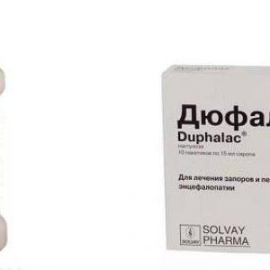 Дюфалак відгуки, медикаментозне лікування пацієнтів різного віку