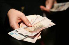 Як подарувати гроші і не злякати своє щастя