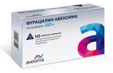 Фурацилин у таблетках, дешеве антибактеріальний засіб протимікробної спрямованості